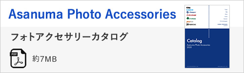 Asanuma Photo Accessories CATALOG 2020